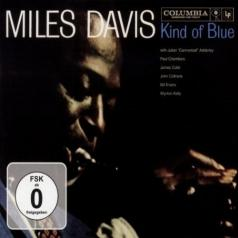 Miles Davis (Майлз Дэвис): Kind Of Blue