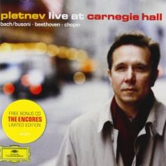 Михаил Плетнёв: Mikhail Pletnev - Live at Carnegie Hall