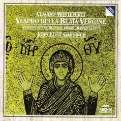 John Eliot Gardiner (Джон Элиот Гардинер): Monteverdi: Vespers of the Blessed Virgin