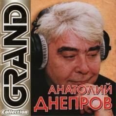 Анатолий Днепров: Grand Collection