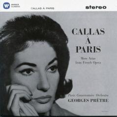 Maria Callas (Мария Каллас): Callas A Paris II (1963)