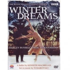 The Royal Ballet Covent Garden (Королевский балет вКовент-Гардене): Winter Dreams