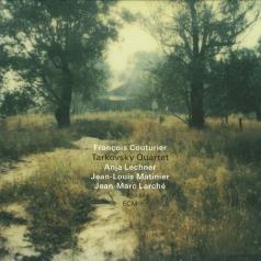 Francois Couturier ( Франсуа Кутюрье): Tarkovsky Quartet