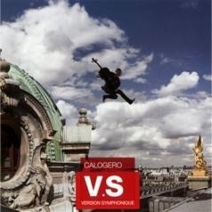 Calogero (Каложеро): Best Of