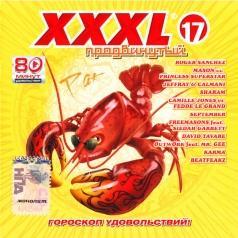 Xxxl-17 Продвинутый