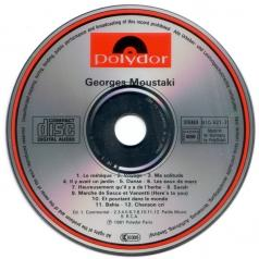 Georges Moustaki (Жорж Мустаки): Le Meteque