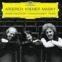 Martha Argerich (Марта Аргерих): Piano Trios