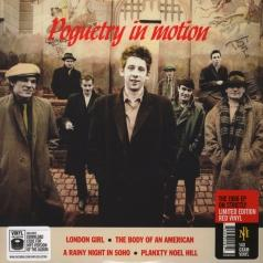 The Pogues (Зе Погес): Poguetry In Motion
