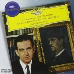 Gerard Souzay (Жерар Сузе): Debussy: Melodies