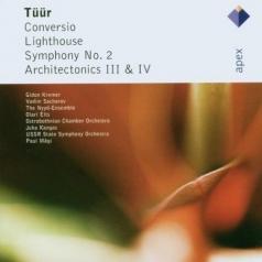 Gidon Kremer (Гидон Кремер): Orchestral Music