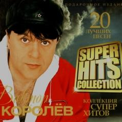 Виктор Королёв: Super Hits Collection