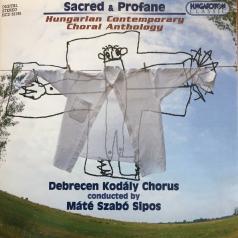 Debrecen Kodaly Choir (Дебреценский хор имени Кодаи): Sacred & Profane