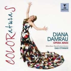 Diana Damrau (Диана Дамрау): Coloraturas