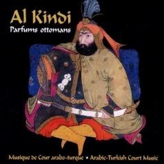 Al Kindi (Аль-Кинди): Parfums Ottomans