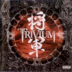 Trivium (Тривиум): Shogun
