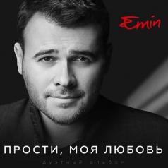 Emin (Эмин): Прости, Моя Любовь
