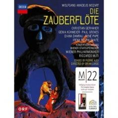 Wiener Philharmoniker (Венский филармонический оркестр): Mozart: Die Zauberflote