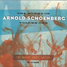 Arnold Schoenberg (Арнольд Шёнберг): Works Of Schoenberg Vol.1