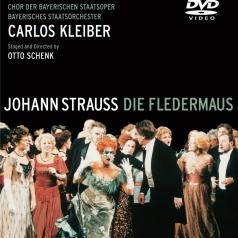 Pamela Coburn (Памела Кобурн): Strauss, J.: Die Fledermaus