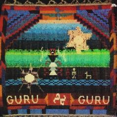Guru Guru (Гуру Гуру): Guru Guru