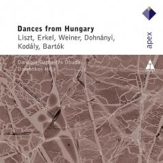 Heja Danubia Orchestra (Хейджа Данибуа Оркестра): Dances From Hungary