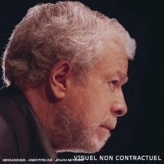 Nelson Freire (Нельсон Фрейре): Debussy: Preludes Book 1/ Children's Corner