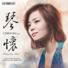 Sa Chen (Са Чен): Memories Lost