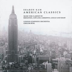 Sharon Kam (Шарон Кам): American Classics