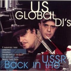 Us Global Dj'S (Юс Глобал Диджейс): Back In The USSR