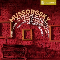 Modest Mussorgsky: Pictures At An Exhibition