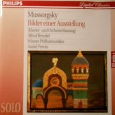 Alfred Brendel (Альфред Брендель): Mussorgsky: Pictures at an Exhibition