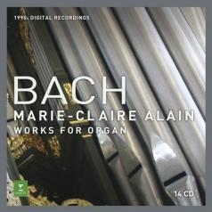 Marie-Claire Alain (Мари Клер Ален): Complete Organ Works