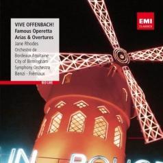 Jane Rhodes (Джейн Родс): Famous Operetta Arias & Overtures