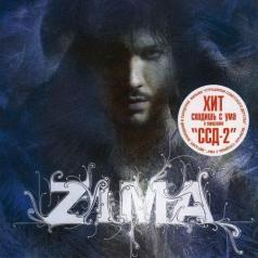 Z.I.M.A. (З.И.М.А.): Z.I.M.A.
