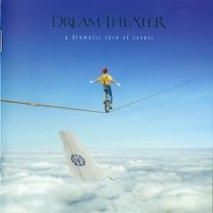 Dream Theater (Дрим Театр): A Dramatic Turn Of Events