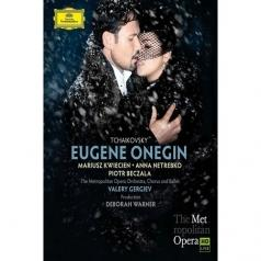 Валерий Гергиев: Tchaikovsky: Eugene Onegin