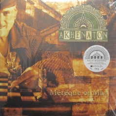 Akhenaton (Эхнатон): Meteque et mat
