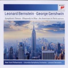 Leonard Bernstein (Леонард Бернстайн): Gershwin: An American in Paris & Rhapsody in Blue