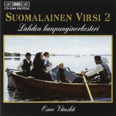 Lahti Symphony Orchestra (Симфонический оркестр Лахти): Finnish Hymns 2 For Orchestra