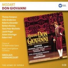 Harnoncourt Gruberova Hampson (Харнонкурт Груберова Хэмпсон): Don Giovanni