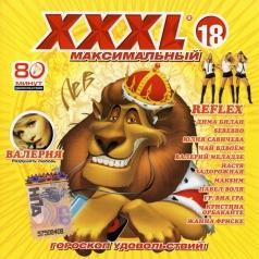 Xxxl-18 Максимальный