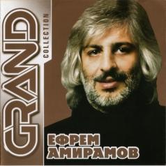 Ефрем Амирамов: Grand Collection