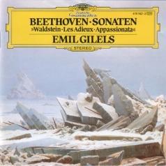 "Emil Gilels (Эмиль Гилельс): Beethoven: Piano Sonatas Nos.21""Waldstein"", 26 ""Le"