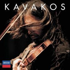 Leonidas Kavakos (Леонидас Кавакос): Virtuoso