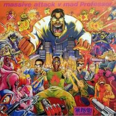 Massive Attack: No Protection