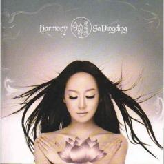 Sa Dingding (Са Диндин): Harmony