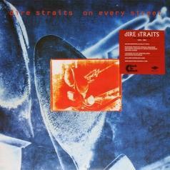 Dire Straits (Дире Страитс): On Every Street