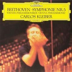 Carlos Kleiber (Карлос Клайбер): Beethoven: Symphony No.5