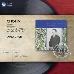Dinu Lipatti (Дину Липатти): Waltzes