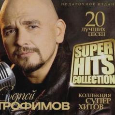 Сергей Наговицын: Super Hits Collection